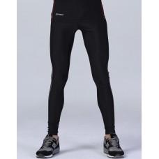 Men`s Bodyfit Base Layer Leggings [barvna]