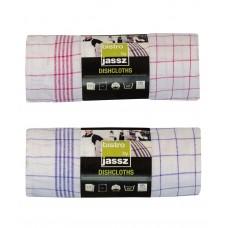 Dishcloth Milan (10-Pack) [barvna]
